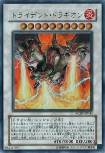 Yu-Gi-Oh Trident Dragon
