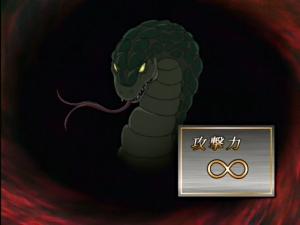 Yugioh Divine Serpent